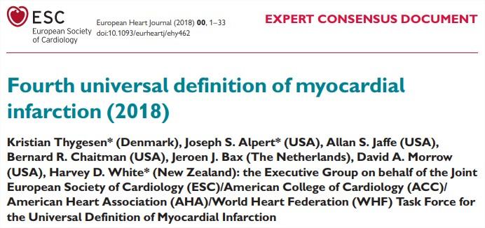 Cuarta definición universal de infarto de miocardio(2018)
