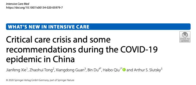 Crisis de cuidados críticos y algunas recomendaciones durante la epidemia de COVID-19 enChina
