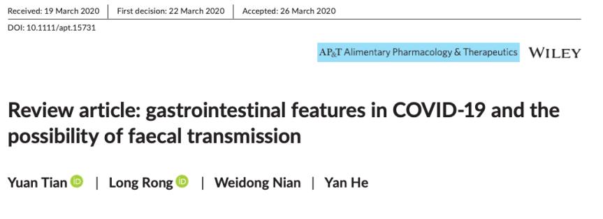 Artículo de revisión: características gastrointestinales en COVID ‐ 19 y la posibilidad de transmisiónfecal