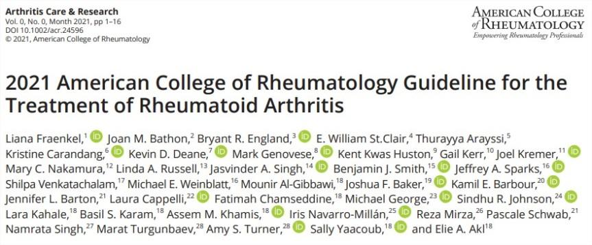 Guía de 2021 del American College of Rheumatology para el tratamiento de la artritisreumatoide